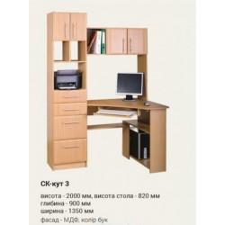 Компьютерный стол СК угол-3